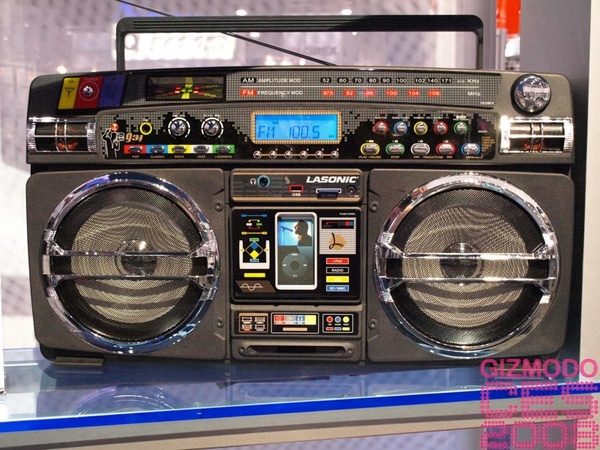 Lasonic ipod ghetto blaster eye know - Lasonic ghetto blaster ...